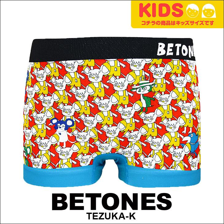 BETONES ビトーンズ tezuka キッズボクサーパンツ メイン画像