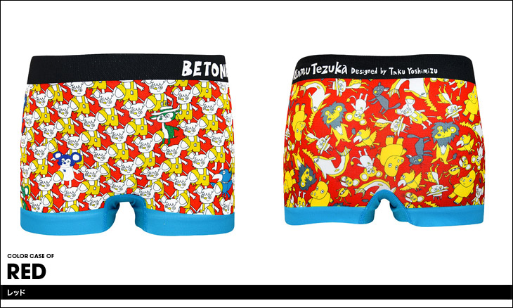 BETONES ビトーンズ tezuka キッズボクサーパンツ カラー画像