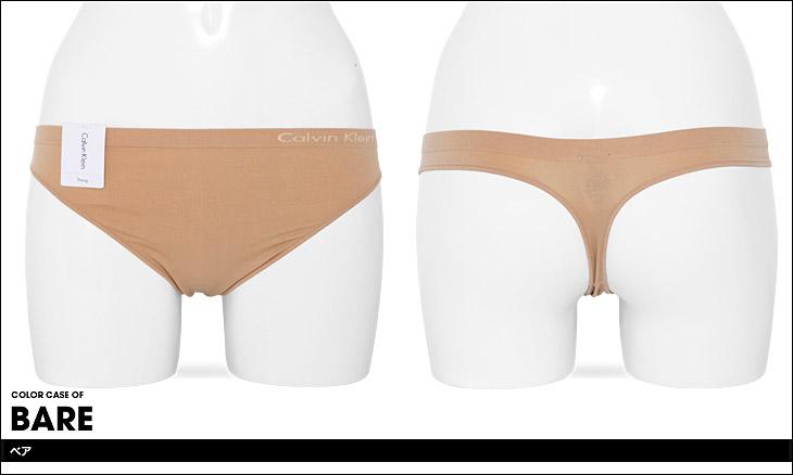 Calvin Klein カルバンクライン pure seamless レディース Tバック カラー画像