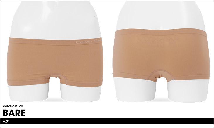 Calvin Klein カルバンクライン pure seamless レディース ボクサーパンツ カラー画像