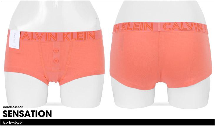 Calvin Klein カルバンクライン ULTIMATE COTTON レディース ボクサーパンツ カラー画像