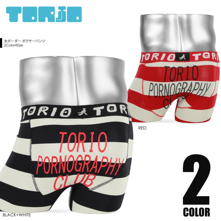 TORIO トリオ 太ボーダー ボクサーパンツ メイン画像
