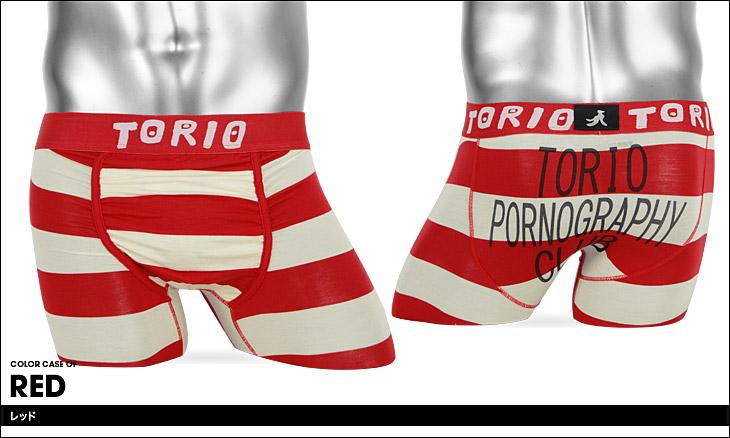 TORIO トリオ 太ボーダー ボクサーパンツ カラー画像