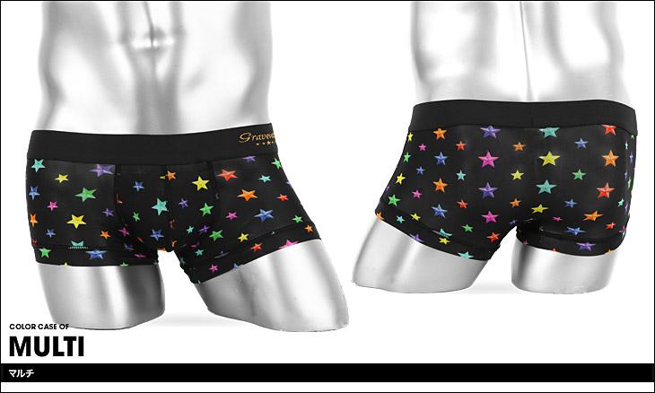 Gravevault グレイブボールト StarStuds ローライズ ボクサーパンツ カラー画像