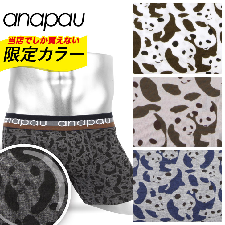 anapau アナパウ パンダ迷彩 ボクサーパンツ メイン画像