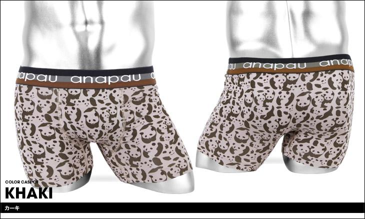 anapau アナパウ パンダ迷彩 ボクサーパンツ カラー画像