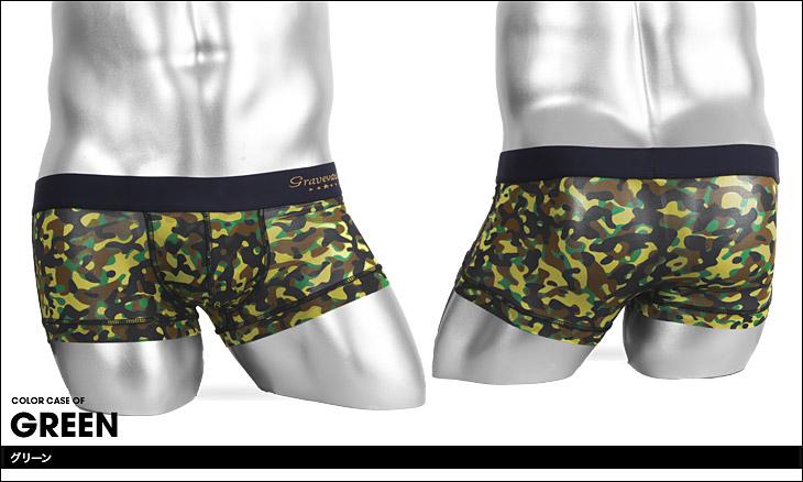 Gravevault グレイブボールト The Camouflage メンズ ローライズ ボクサーパンツ カラー画像