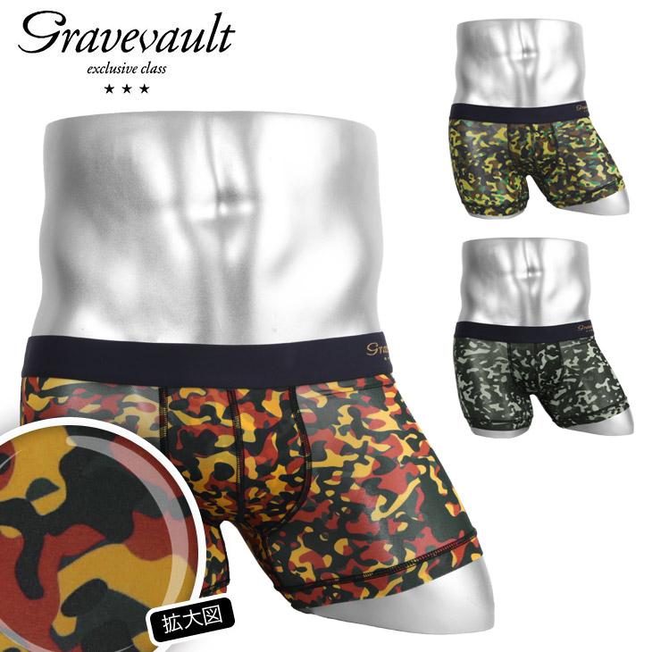 Gravevault グレイブボールト The Camouflage メンズ  ショート メンズ ボクサーパンツ メイン画像