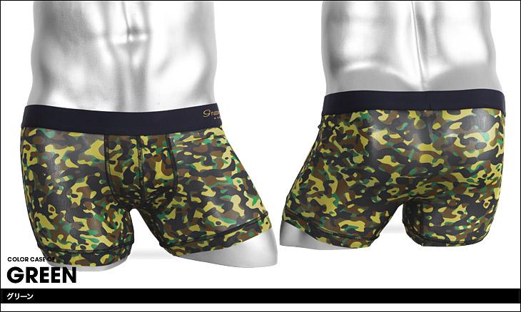 Gravevault グレイブボールト The Camouflage メンズ  ショート メンズ ボクサーパンツ カラー画像