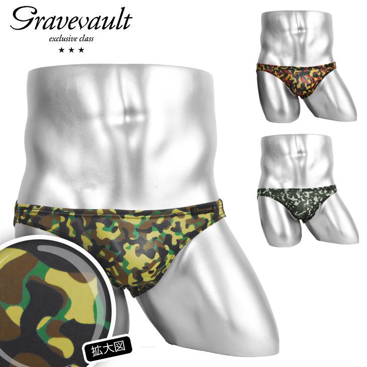 Gravevault グレイブボールト The Camouflage メンズ ビキニ ブリーフ メイン画像