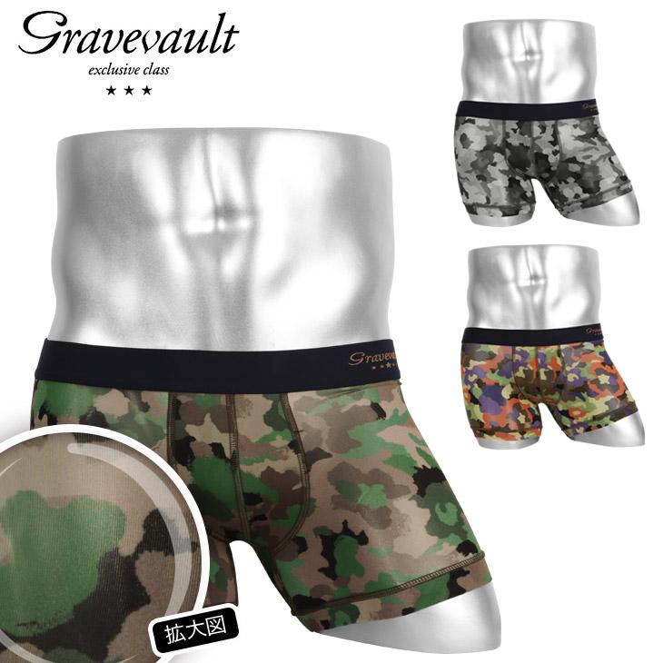 Gravevault グレイブボールト Jungle Camou メンズ ショート ボクサーパンツ メイン画像