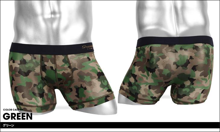Gravevault グレイブボールト Jungle Camou メンズ ショート ボクサーパンツ カラー画像