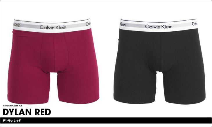 Calvin Klein カルバンクライン MODERN COTTON STRETCH 2Boxer Briefs メンズ ロングボクサーパンツ カラー画像