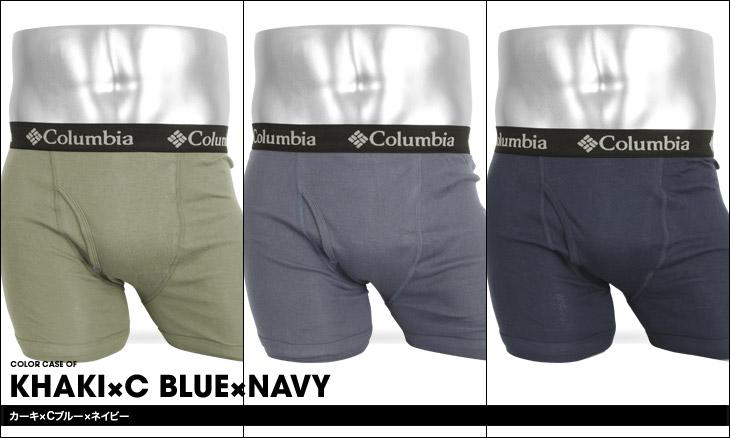Columbia コロンビア 【3枚組セット】Plain コットン100% メンズ ロングボクサーパンツ カラー画像