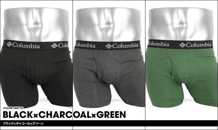 Columbia コロンビア 【3枚組セット】Plain コットンストレッチ メンズ ロングボクサーパンツ カラー画像