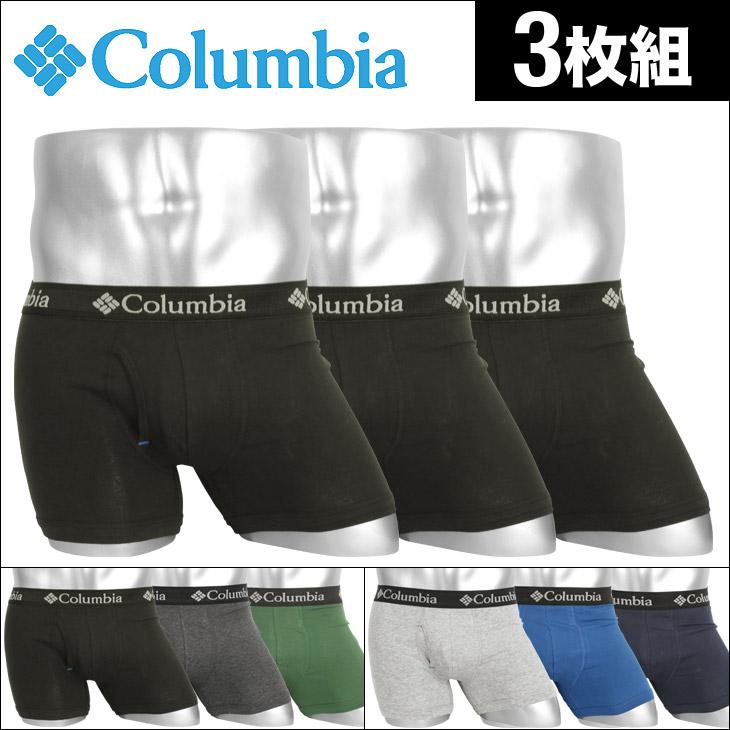 Columbia コロンビア 【3枚組セット】Plain コットンストレッチ メンズ ボクサーパンツ メイン画像