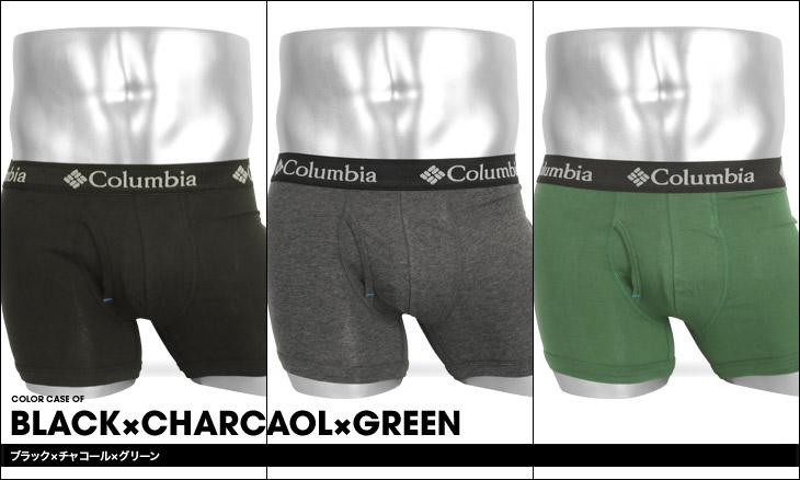 Columbia コロンビア 【3枚組セット】Plain コットンストレッチ メンズ ボクサーパンツ カラー画像