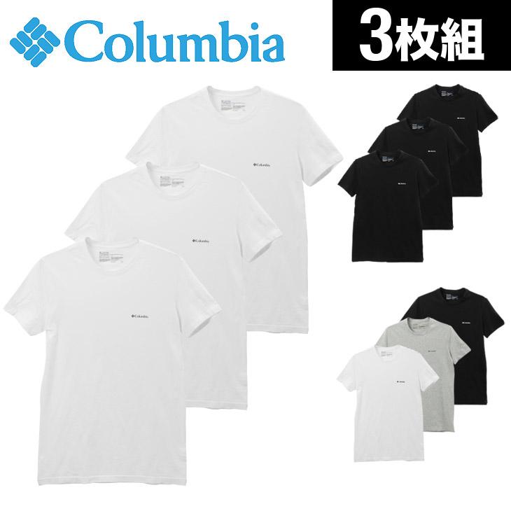 Columbia コロンビア 【3枚組セット】コットンストレッチ メンズ 半袖 クルーネック Tシャツ メイン画像