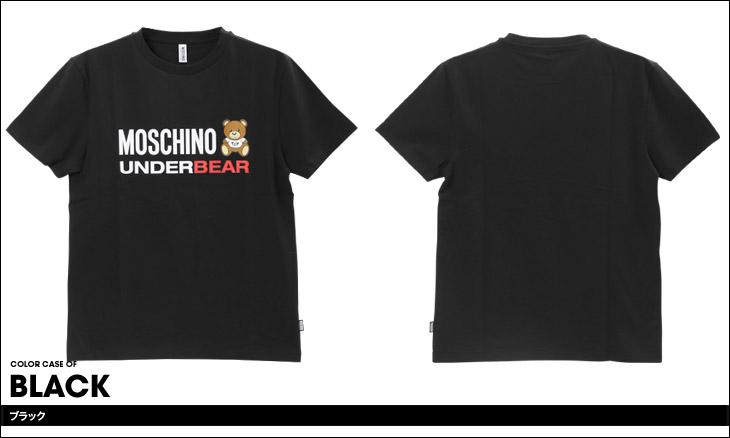 MOSCHINO モスキーノ UNDERBEAR メンズ 半袖 クルーネック Tシャツ カラー画像
