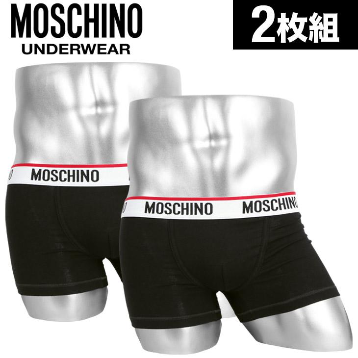 MOSCHINO モスキーノ 【2枚組セット】Moschino Logo メンズ ボクサーパンツ メイン画像