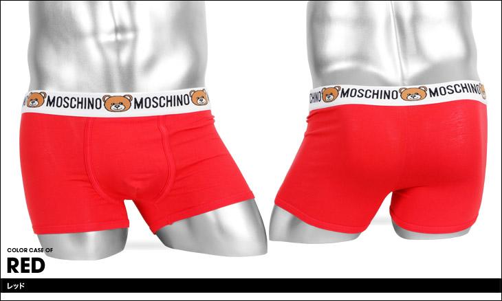 MOSCHINO モスキーノ Teddy Logo メンズ ボクサーパンツ カラー画像