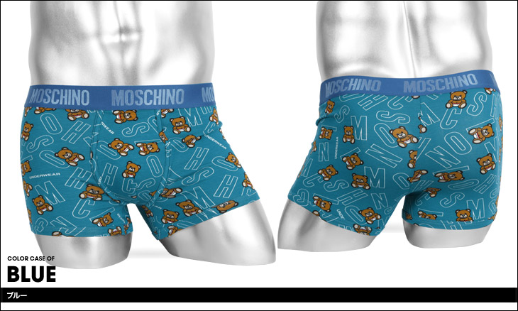 MOSCHINO モスキーノ Teddy Print メンズ ボクサーパンツ カラー画像