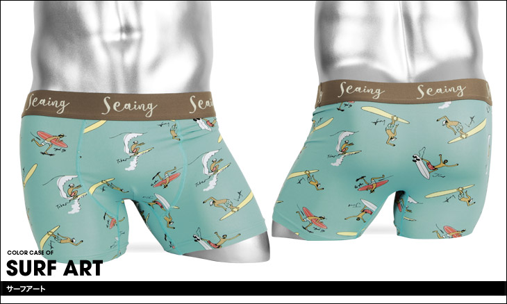 Seaing シーング SURF ART メンズ ボクサーパンツ カラー画像
