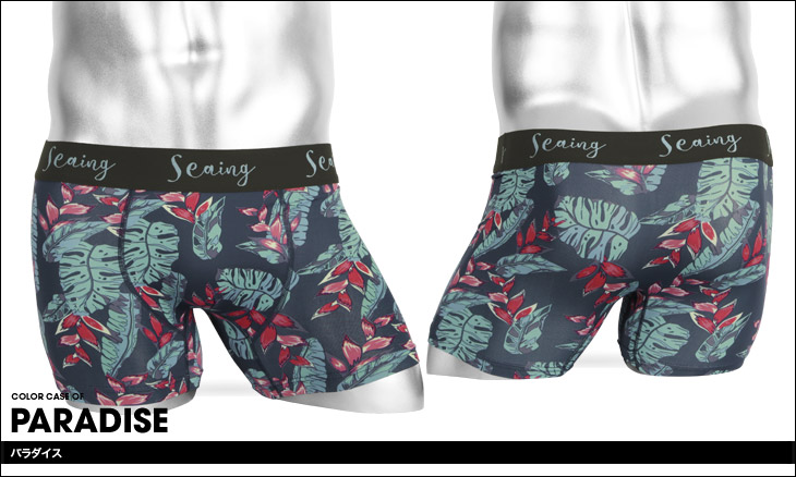 Seaing シーング PARADISE メンズ ボクサーパンツ カラー画像