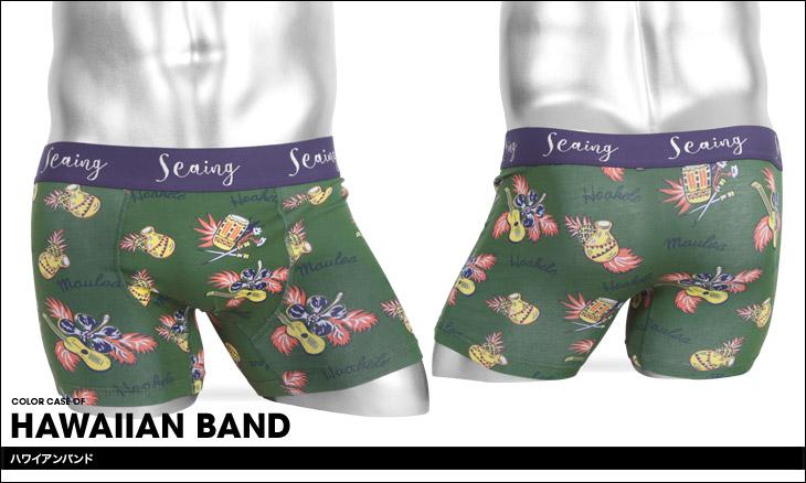 Seaing シーング HAWAIIAN BAND メンズ ボクサーパンツ カラー画像