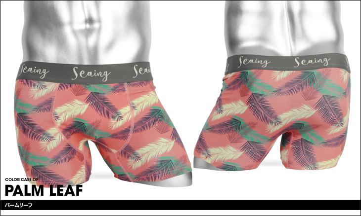 Seaing シーング PALM LEAF メンズ ボクサーパンツ カラー画像