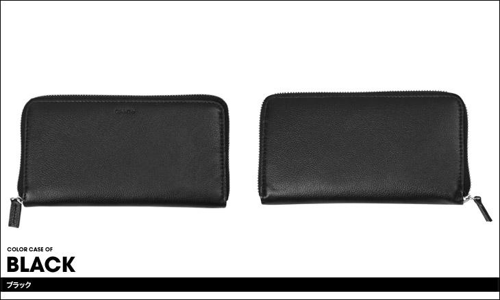 Calvin Klein カルバンクライン エンボス メンズ ラウンドファスナー長財布 カラー画像