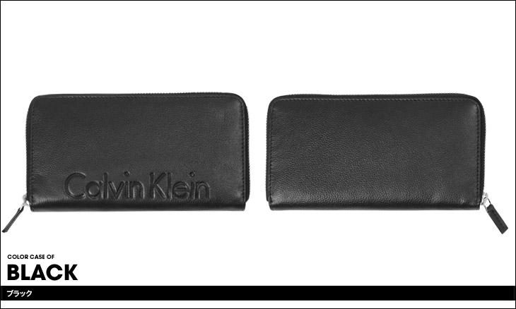 Calvin Klein カルバンクライン simple logo メンズ ラウンドファスナー長財布 カラー画像