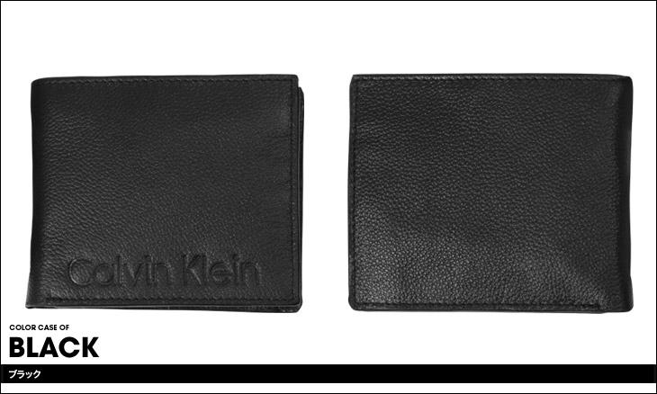 Calvin Klein カルバンクライン simple logo メンズ 二つ折り財布 カラー画像