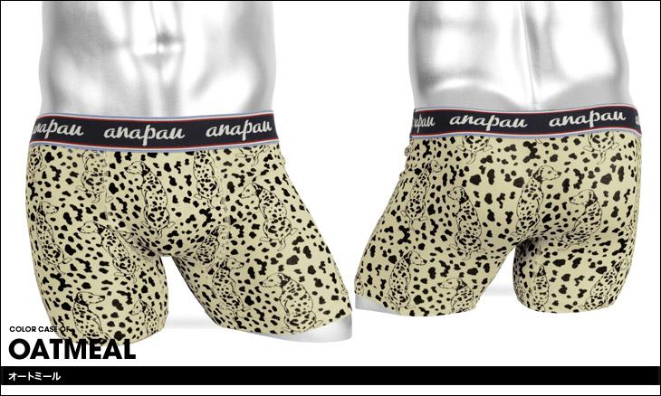 anapau アナパウ ダルメシアン メンズボクサーパンツ カラー画像