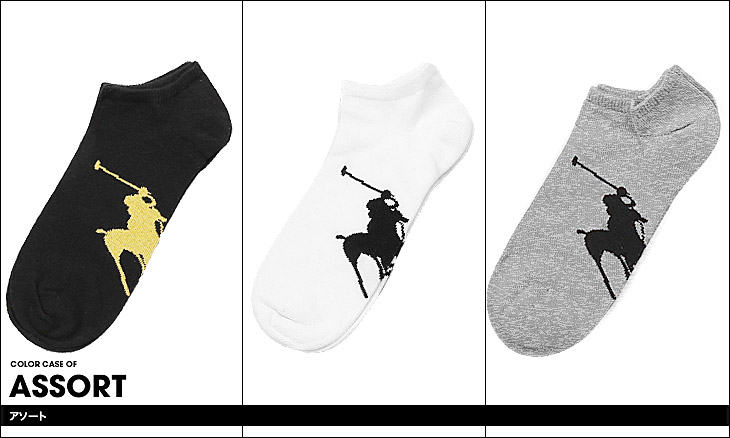 POLO RALPH LAUREN ポロ ラルフローレン 3 PACK • BIG POLO PLAYER ON SOLE PED ソックス カラー画像