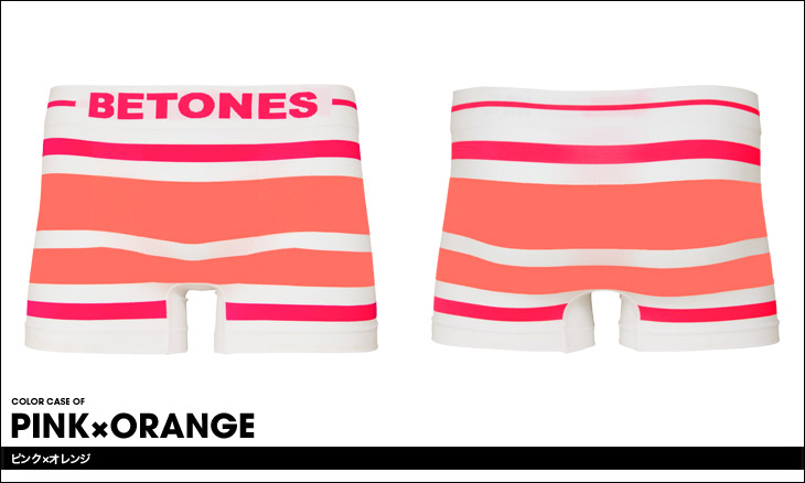 BETONES ビトーンズ AKER メンズ ボクサーパンツ ボーダー カラー画像