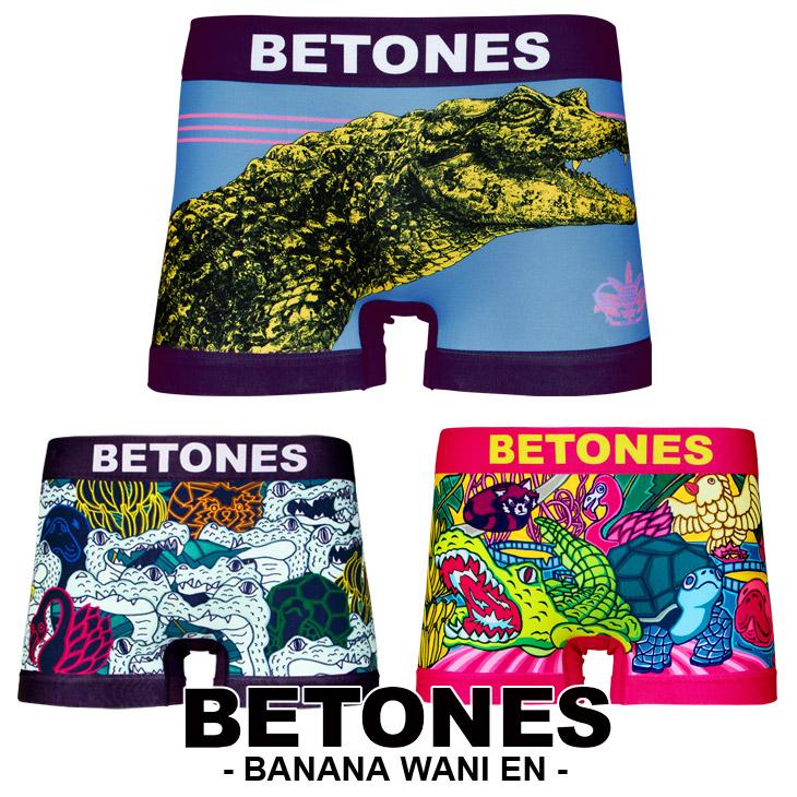 BETONES ビトーンズ BANANA WANI EN メンズボクサーパンツ メイン画像