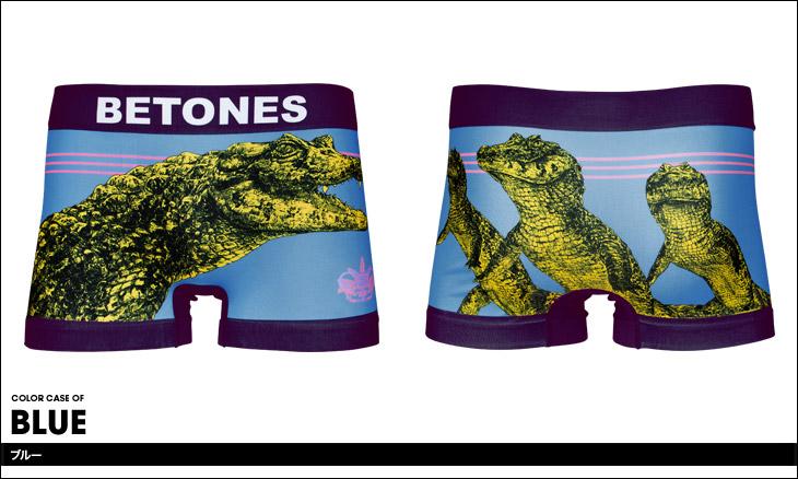 BETONES ビトーンズ BANANA WANI EN メンズボクサーパンツ カラー画像
