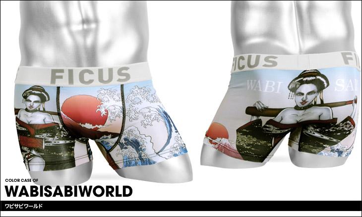 FICUS フィークス OIRAN メンズ ボクサーパンツ カラー画像