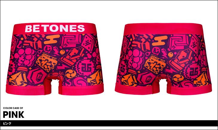 BETONES ビトーンズ MATOI メンズボクサーパンツ カラー画像