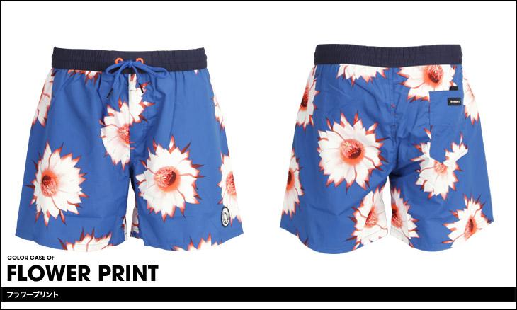 DIESEL ディーゼル Sandy Swim メンズ サーフパンツ カラー画像