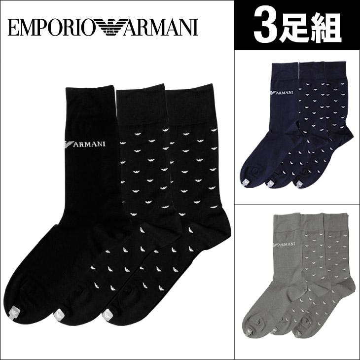 EMPORIO ARMANI エンポリオアルマーニ 【3足組セット】3PACK SHORT メンズ  ソックス メイン画像
