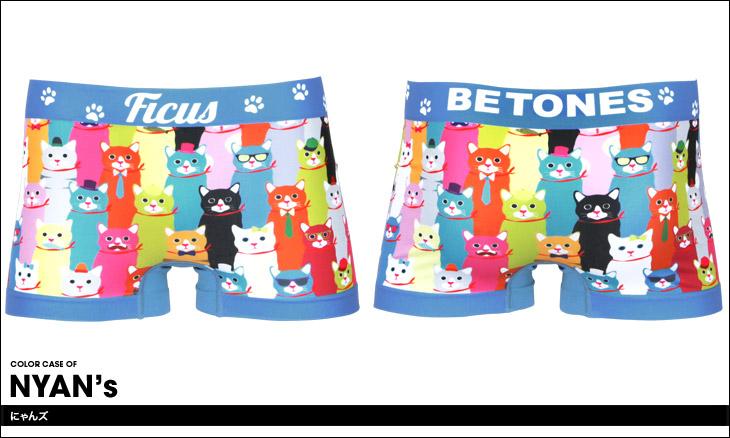 BETONES ビトーンズ FICUS×BETONES NYAN's メンズ ボクサーパンツ カラー画像