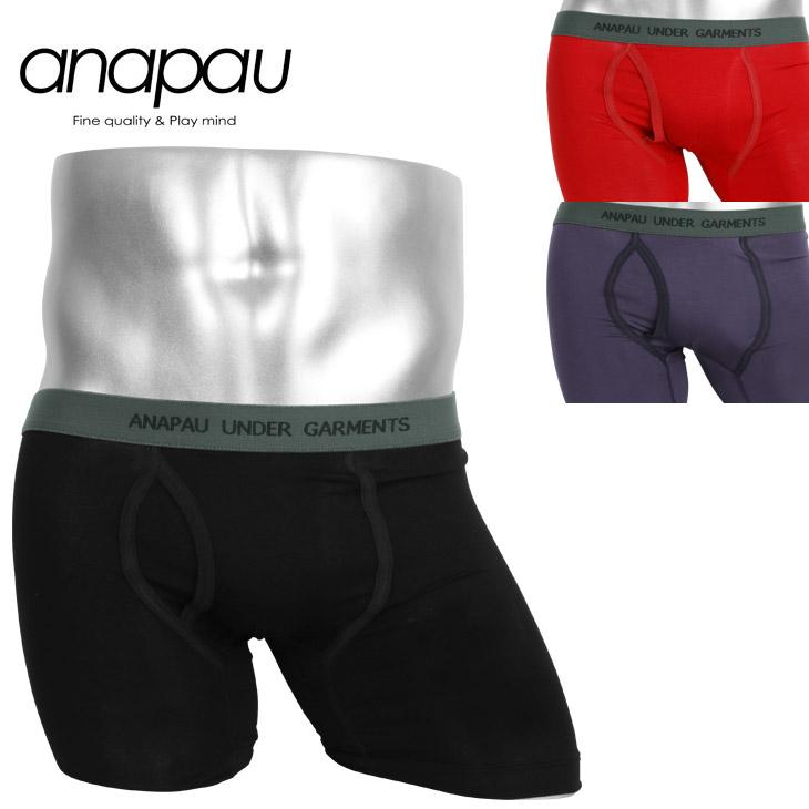 anapau アナパウ OUTLAST メンズ ボクサーパンツ メイン画像
