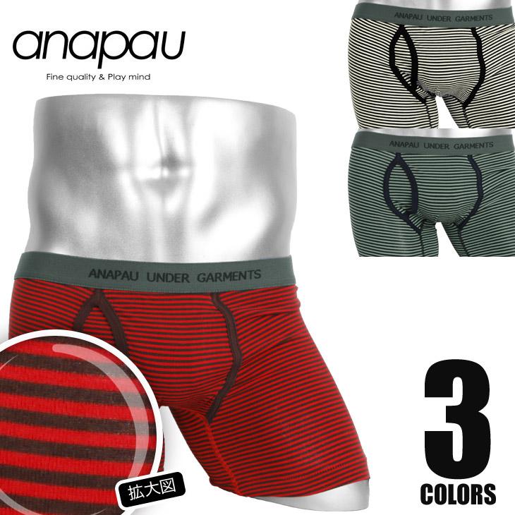 anapau アナパウ GARMENTS BORDER メンズ ボクサーパンツ メイン画像