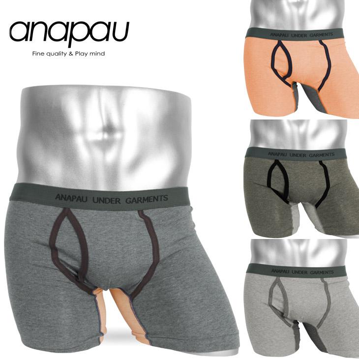 anapau アナパウ ORGANIC メンズ ボクサーパンツ メイン画像