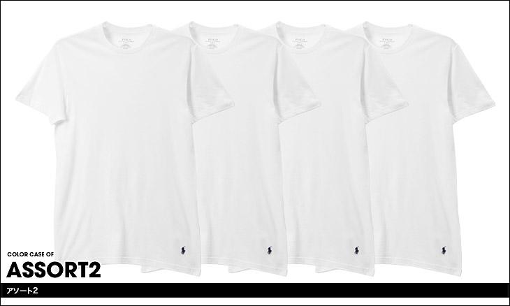 POLO RALPH LAUREN ポロ ラルフローレン 【4枚組セット】LHCNP4 メンズ クルーネック 半袖 Tシャツ カラー画像