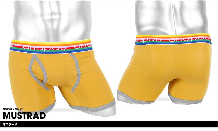 anapau アナパウ 無地 メンズ ボクサーパンツ カラー画像