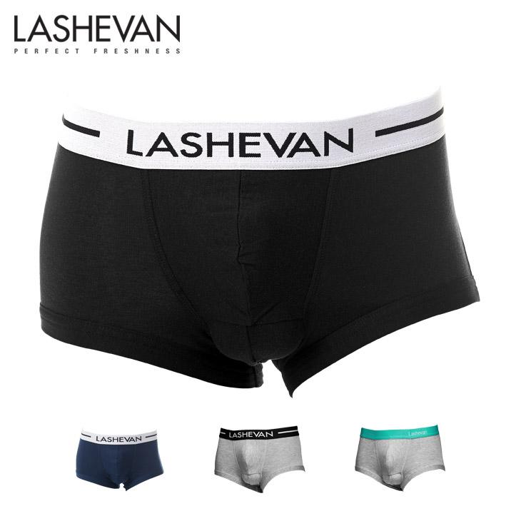 LASHEVAN ラシュバン Solid メンズ ボクサーパンツ メイン画像