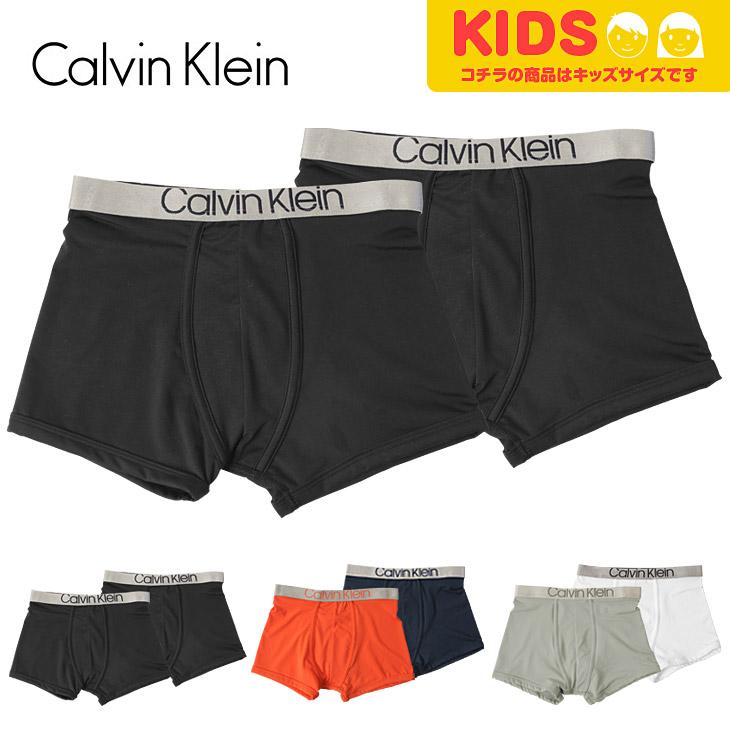Calvin Klein カルバンクライン 【2枚組】BOYS STEEL キッズ ボーイズ ボクサーパンツ メイン画像